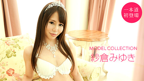 紗倉みゆき Model Collection
